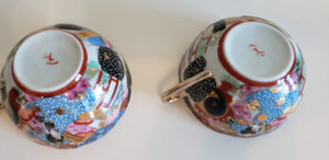 An Early 1800's Hand-painted Asian Tea Set