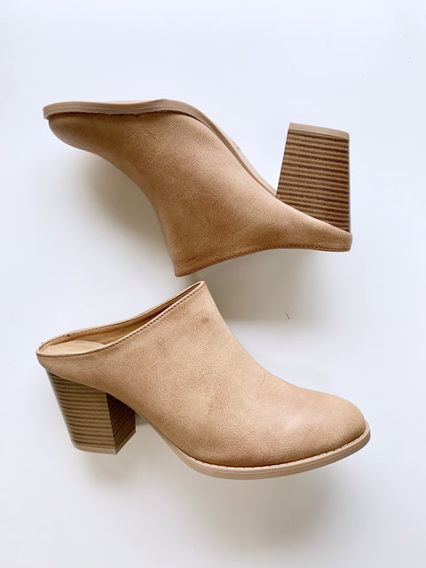 Walking On Sunshine Mule - Camel