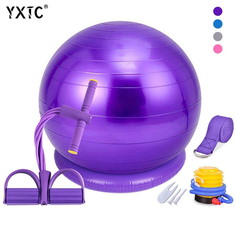 YXTC Stability Ball Chair 55cm 65cm - Just GT