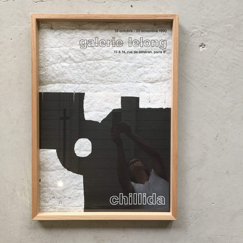Chillida Exhibition Poster - Galerie Lelong 1990