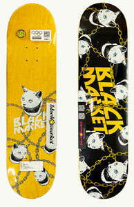 Blackmarket Ghetto Cat 8""