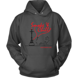 Smoke and Chill Unisex Hookah Hoodie (Black Logo)