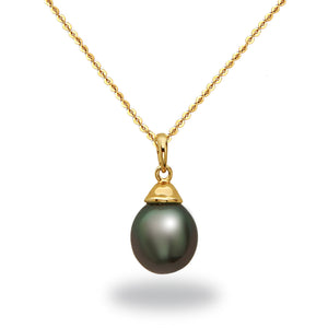 Tara 10-11mm Tahitian Pearl Pendant Necklace
