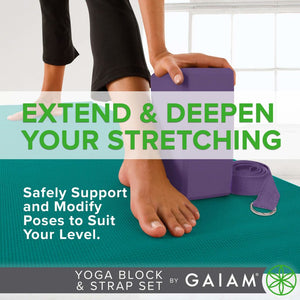 Gaiam Wellbeing Yoga Block/Strap Combo, Purple