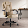 Beige Massage Office Chair