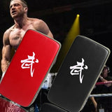 1PC Pu Leather Boxing Hand Target Taekwondo Punching Pads Arm Shield