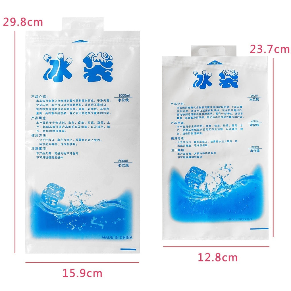 1/5/10Pcs 100/200/400/600/1000ML Reusable Gel Ice Bag Gel Cooler Bag Food Ice Bag First Aid Pain Relief Therapy Ice Pack for Food Fresh Travelling Medicines Storage