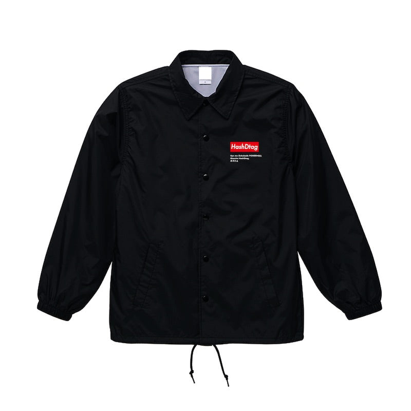 HashDtag Coach Jacket