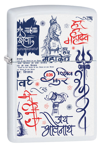 Front shot of Bholenath White Matte Windproof Lighter standing at a 3/4 angle