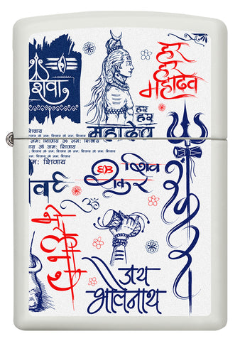 Front of Bholenath White Matte Windproof Lighter