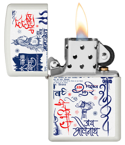 Bholenath White Matte Windproof Lighter with its lid open and lit