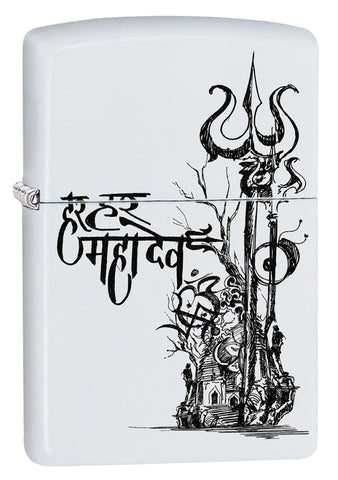 Front shot of Shiva's Trishul White Matte Pocket Lighter standing at a 3/4 angle