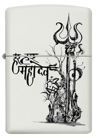 Front of Shiva's Trishul White Matte Pocket Lighter
