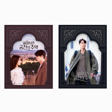 Load image into Gallery viewer, [PRE-ORDER] Memories of the Alhambra OST Album (Random Version)