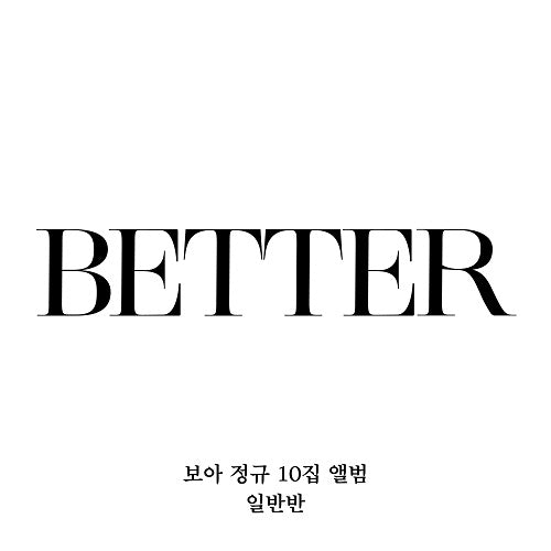 BoA Special Album - BETTER (Normal Version)