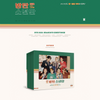 [PRE-ORDER] BTS Season's Greetings 2021