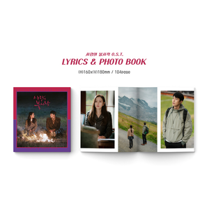 [PRE-ORDER] Crash Landing On You OST Album