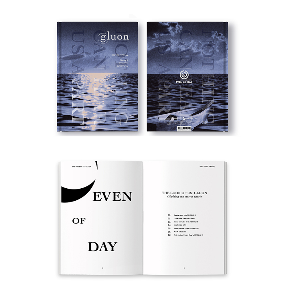 Day6 Mini Album Vol.1 - The Book of Us: Gluon - Nothing Can Tear Us Apart