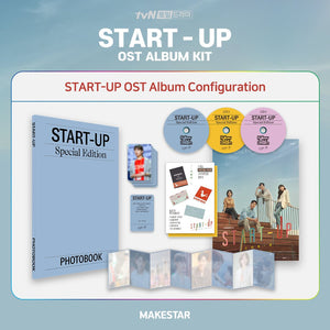 [LIMITED PRE-ORDER] Start-Up Official Soundtrack