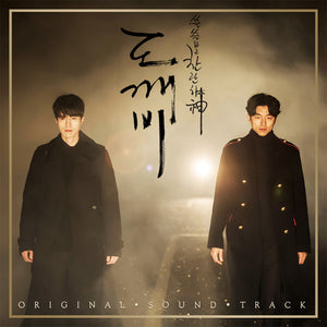 [PRE-ORDER] Goblin: The Great and Lonely God OST Album (Pack 2)