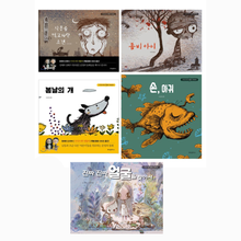 Load image into Gallery viewer, [PRE-ORDER] It's Okay to Not Be Okay - Ko Mun Yeong's Storybooks