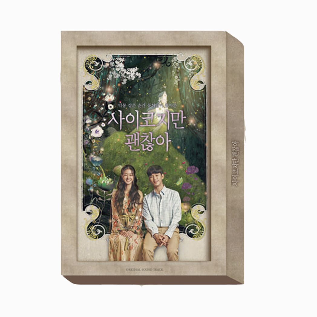 [PRE-ORDER] It's Okay Not to be Okay OST **no poster included**