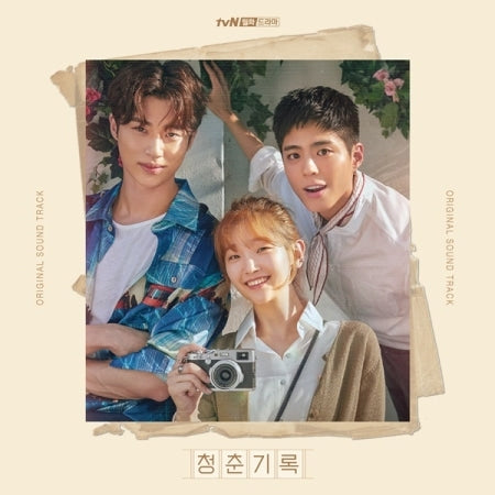 [OST] Record of Youth Official Soundtrack (2CD)