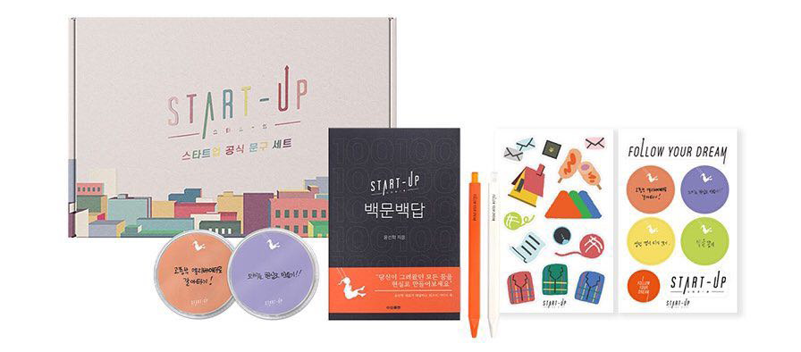 [SPECIAL PRE-ORDER] START UP Official Stationary Set