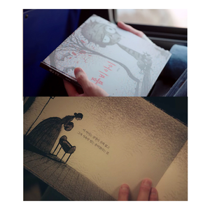 [PRE-ORDER] It's Okay to Not Be Okay - Ko Mun Yeong's Storybooks