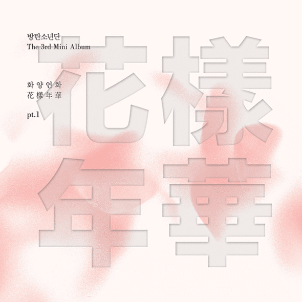 BTS 3rd Mini Album 화양연화 In The Mood For Love PT.1