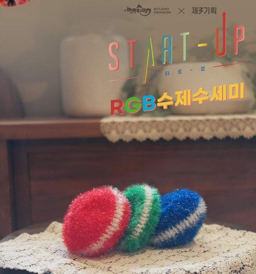 [SPECIAL PRE-ORDER] START UP RGB Scrubber Set