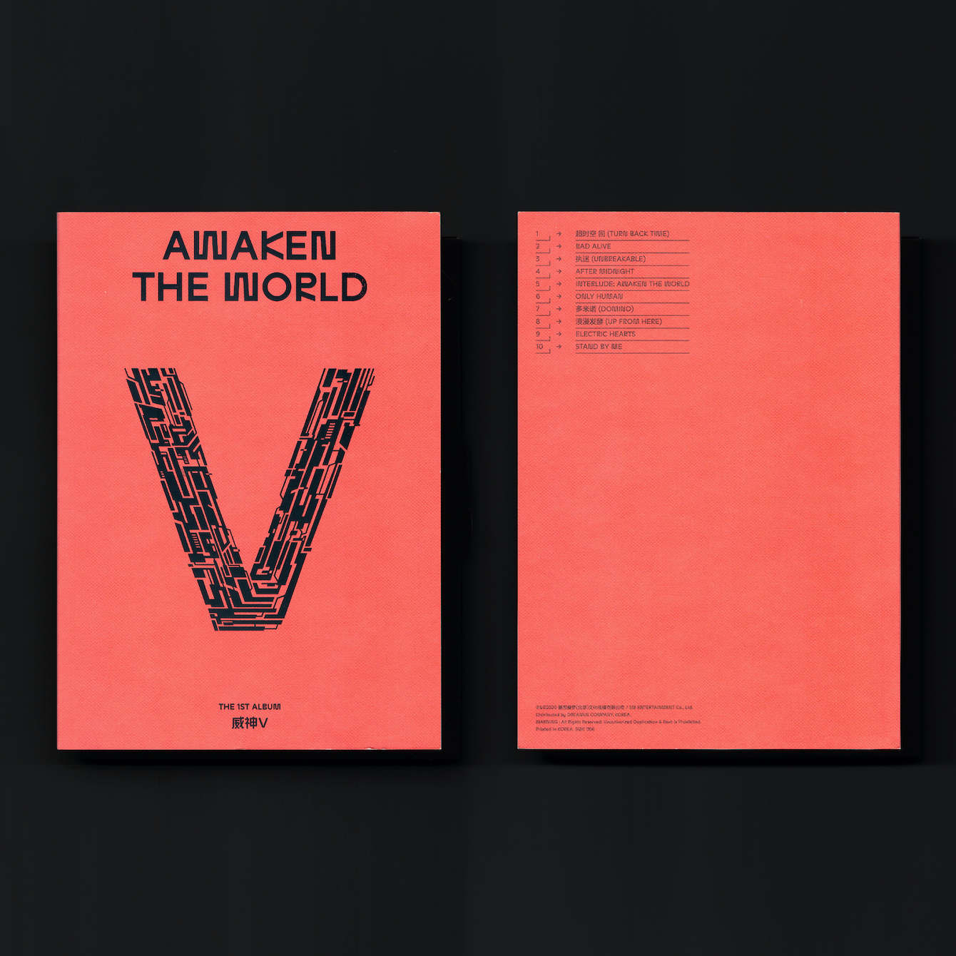 [PRE-ORDER] WayV The First Album -  Awaken The World; AWAKEN Ver.