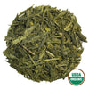 Organic Turmeric Green Tea Wholesale (by the pound)  -  Loose Leaf Tea  -  Full Leaf Tea Company