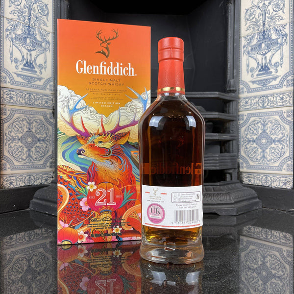 Glenfiddich 21 Year Old Reserva Rum Cask Finish - Chinese New Year Edition | JPHA
