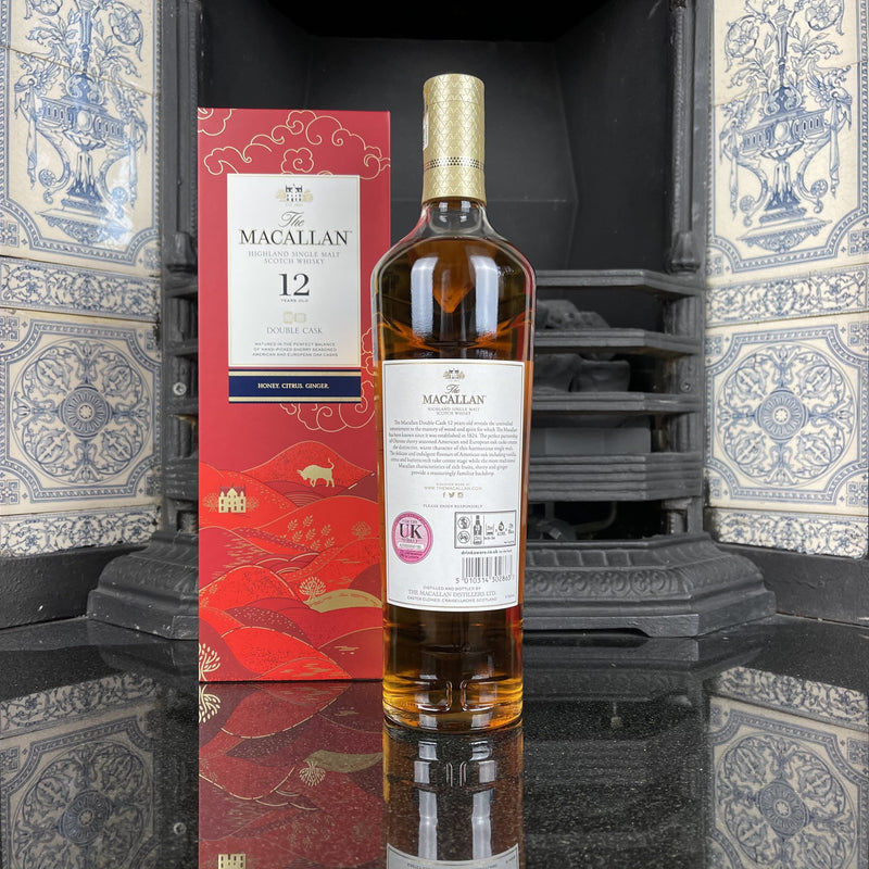 Macallan 12 Year Old Double Cask - Lunar New Year 2021 - JPHA