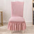 Seersucker Dining Chair Cover
