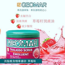 Load image into Gallery viewer, GEOMAR THALASSO SCRUB STRAWBERRY SEEDS 600G  GEOMAR抑制老化草莓磨砂膏 600G