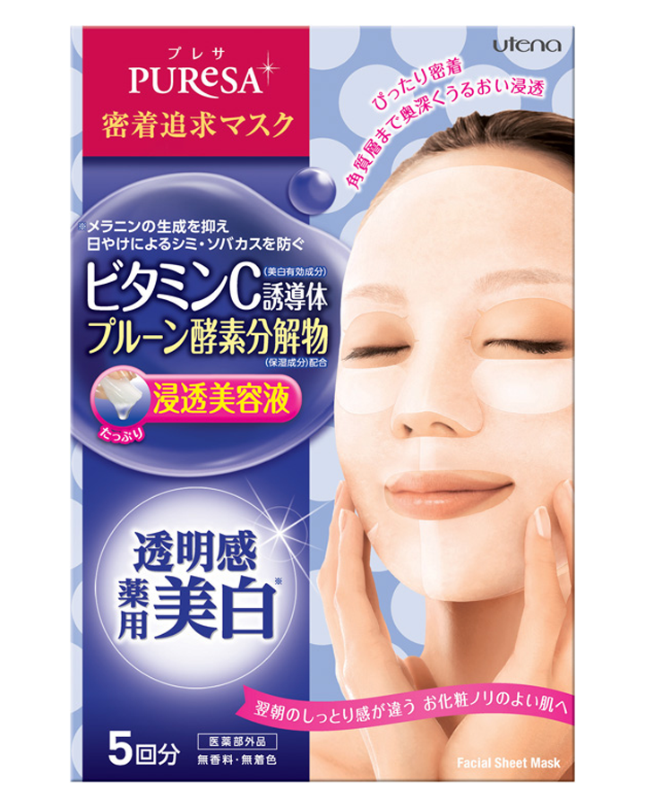 UTENA PURESA維他命C美白面膜 - 5片裝(15ML x 5片)   UTENA PURESA SHEET MASK VITAMIN C (5PCS) (15ML x 5PCS)
