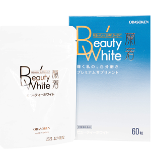 蘭奢 漢和源 BEAUTY WHITE 美白補水丸 60粒   蘭奢 KANWAGEN ODASOKEN BEAUTY WHITE 60PCS