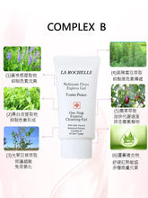 Load image into Gallery viewer, 瑞士LA ROCHELLE  歌麗姬寶 瑞士皇牌蘆薈深層洗面啫喱 LA ROCHELLE ONE STEP EXPRESS CLEANSING GEL NEW FORMULA (ALOE VERA, BOTANICAL EXTRACT , COMPLEX B)  250ML