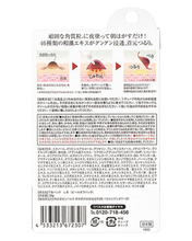Load image into Gallery viewer, LIBERTA TSUBUPORON專業去角質粒膏EX   LIBERTA TSUBUPORON PEELING GEL EX  8G