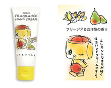 Load image into Gallery viewer, Fueki 好朋友清香馬油潤手霜 (英國梨與小蒼蘭花)  Fueki Fragrance Hand Cream (English Pear&Freesia)  40g