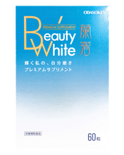 Load image into Gallery viewer, 蘭奢 漢和源 BEAUTY WHITE 美白補水丸 60粒   蘭奢 KANWAGEN ODASOKEN BEAUTY WHITE 60PCS