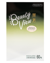Load image into Gallery viewer, 蘭奢 漢和源 BEAUTY VIEW 護眼燃脂丸 60粒   蘭奢 KANWAGEN ODASOKEN BEAUTY VIEW 60PCS