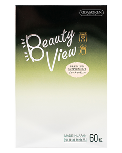 蘭奢 漢和源 BEAUTY VIEW 護眼燃脂丸 60粒   蘭奢 KANWAGEN ODASOKEN BEAUTY VIEW 60PCS
