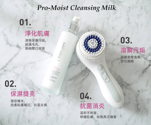 Load image into Gallery viewer, 韓國ARÛMEE 愛詩夢凝 高效保濕卸粧潔面奶   ARÛMEE PRO-MOIST CLEANSING MILK  140ML
