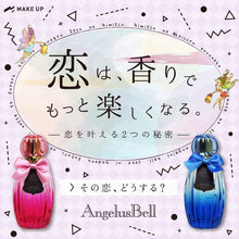 Load image into Gallery viewer, ANGELUS BELL 香水系列 100ML