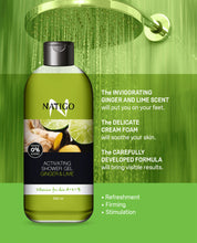Load image into Gallery viewer, 生薑青檸激活沐浴露   NATIGO ACTIVATING SHOWER GEL GINGER & LIME  500ML