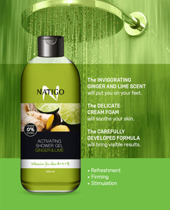 生薑青檸激活沐浴露   NATIGO ACTIVATING SHOWER GEL GINGER & LIME  500ML