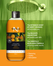 Load image into Gallery viewer, NATIGO 甜橙活力沐浴露   NATIGO SWEET ORANGES VITALIZING SHOWER GEL  500ML